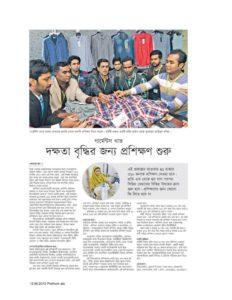 thumbnail of 03_06122015_Prothom_alo (1)