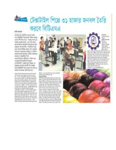 thumbnail of The-Daily-Ittafaq-26.08.2015